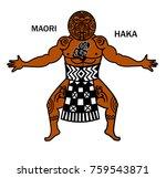a maori man dances a national ... | Shutterstock .eps vector #759543871