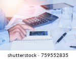 asian young businessman holding ... | Shutterstock . vector #759552835