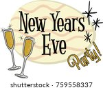 new years eve party invitation... | Shutterstock .eps vector #759558337