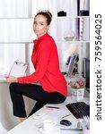 attractive  business woman ... | Shutterstock . vector #759564025