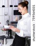 happy  business woman working ... | Shutterstock . vector #759564031