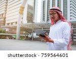 portrait successful handsome... | Shutterstock . vector #759564601