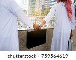 portrait of arabian businessman ... | Shutterstock . vector #759564619