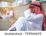 arabian businessman fail in... | Shutterstock . vector #759564655