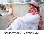 arabian businessman fail in... | Shutterstock . vector #759564661