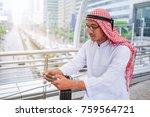 arabic muslim wear white shirt... | Shutterstock . vector #759564721
