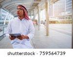 business arabian man meeting... | Shutterstock . vector #759564739