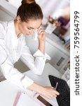 attractive business woman... | Shutterstock . vector #759564799