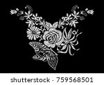 abstract flower with rose and... | Shutterstock .eps vector #759568501