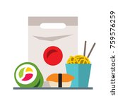 vector fast food. flat style... | Shutterstock .eps vector #759576259