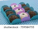 traditional brazilian sweet ... | Shutterstock . vector #759584755
