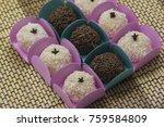 traditional brazilian sweet ... | Shutterstock . vector #759584809