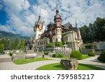 brasov  romania  peles castle | Shutterstock . vector #759585217