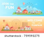 amusement park   set of modern... | Shutterstock .eps vector #759593275