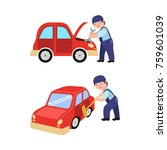 vector flat adult man mechanic... | Shutterstock .eps vector #759601039