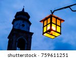 old  antique streetlamp  ... | Shutterstock . vector #759611251