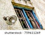 old  antique streetlamp  ... | Shutterstock . vector #759611269