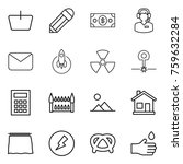 thin line icon set   basket ... | Shutterstock .eps vector #759632284