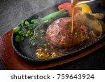Delicious Hamburger Steak