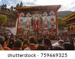 paro bhutan apr 4 2015... | Shutterstock . vector #759669325