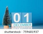 december 1st. day 1 of december ... | Shutterstock . vector #759681937
