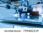 3d printer three dimensional... | Shutterstock . vector #759682219