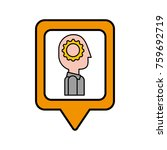 businesspeople think process... | Shutterstock .eps vector #759692719
