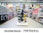 klimovsk  moscow region ... | Shutterstock . vector #759701911