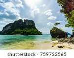 koh phak bia   about half way... | Shutterstock . vector #759732565