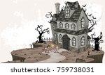 scared cartoon kids in front of ... | Shutterstock .eps vector #759738031