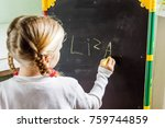 little girl with two pigtails... | Shutterstock . vector #759744859