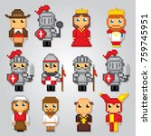 medieval  icons set. pixel art. ... | Shutterstock .eps vector #759745951