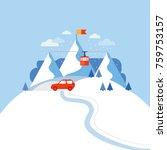 vector illustration of a snowy... | Shutterstock .eps vector #759753157