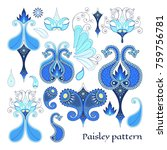 vector set for design. oriental ... | Shutterstock .eps vector #759756781