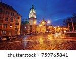 scenic view on illuminated... | Shutterstock . vector #759765841