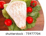 Image Of Goat Cheese Over Whit...