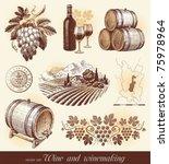 hand drawn vector set   wine... | Shutterstock .eps vector #75978964