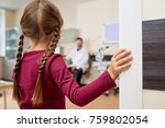 back view portrait of scared... | Shutterstock . vector #759802054