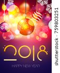 happy new year. 2018. pf 2018. | Shutterstock .eps vector #759803251