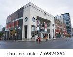 montreal  canada   16 november...   Shutterstock . vector #759824395