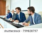 portrait of several business... | Shutterstock . vector #759828757