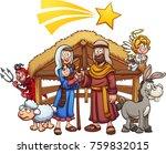 cartoon nativity scene with... | Shutterstock .eps vector #759832015