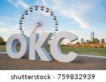 skyline of oklahoma city  ok... | Shutterstock . vector #759832939