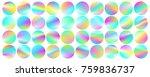 holographic round frames set.... | Shutterstock .eps vector #759836737