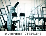 scientist with equipment and... | Shutterstock . vector #759841849
