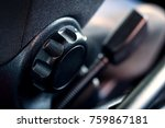 Small photo of Car seat adjustment, close up