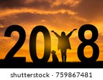 silhouette woman happy new year ... | Shutterstock . vector #759867481