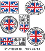 made in uk label set with flag  ... | Shutterstock .eps vector #759868765