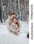 happy newlyweds are hugging in... | Shutterstock . vector #759869245
