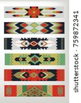 set of the tribal carpets... | Shutterstock .eps vector #759872341